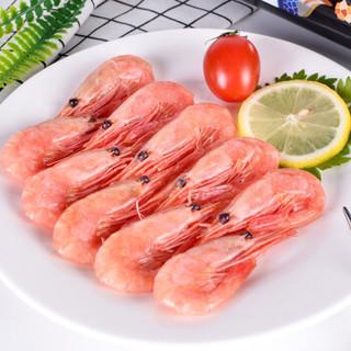 海买 熟冻(MSC认证)加拿大北极甜虾400g/袋40-50只 海鲜水产