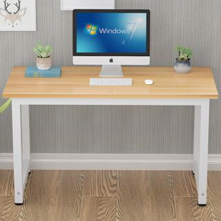 香可 钢木电脑桌台式家用简易书桌现代简约办公桌笔记本桌子 电竞桌 120*60*75cm浅胡桃
