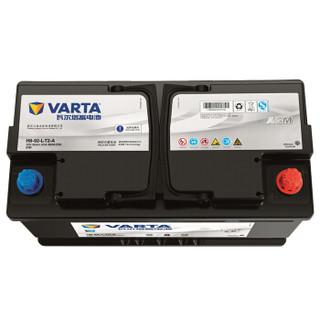 瓦尔塔(VARTA)汽车电瓶启停蓄电池 AGM-H8 92AH 宝马/保时捷/奔驰/捷豹/路虎 以旧换新 上门安装