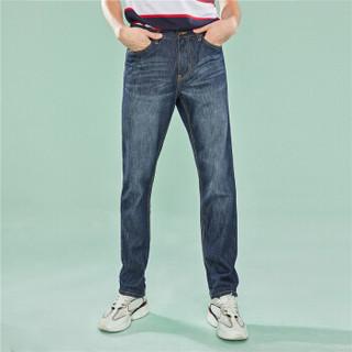 佐丹奴(Giordano) 男装牛仔裤 猫须洗水窄脚裤子中腰休闲男牛仔长裤01111512  01深蓝色 29码(165/72A)