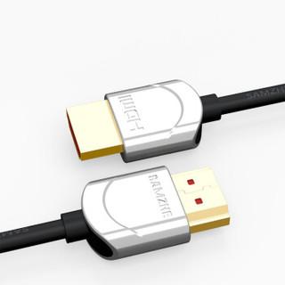 山泽(SAMZHE)HDMI2.0版2K*4K数字高清线 细线1米 镀金接头 笔记本电脑接显示器投影仪细软线 SM-210