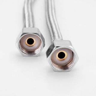 名爵(MEJUE)Z-4404不锈钢丝编织进水软管四分接口冷热水进出水管双头管一根装 80cm