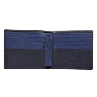 pierre cardin 皮尔·卡丹 男士钱包时尚横款牛皮钱夹礼盒P5C515085-53G 蓝色
