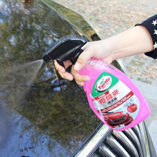 龟牌(Turtle Wax)黑水晶速效轮胎釉汽车轮毂清洗剂套装汽车清洁剂保护轮胎宝蜡光亮剂汽车用品TC-1535