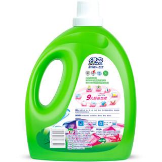 EVER GREEN 绿伞 薰衣芳菲洗衣液  4kg