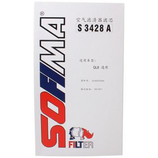 索菲玛(SOFIMA)空气滤芯/空气滤清器/空滤 S3428A GL8陆尊IIMPV 2.4/GL8SIIIMPV 2.4/3.0L
