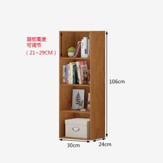 家乐铭品四层储物柜书柜收纳柜组合柜 A484-S