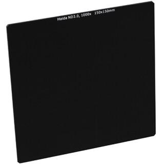 海大(Haida)HD3174 方片光学玻璃滤镜减光镜 海大滤镜 ND3.0, 1000x  150*150mm