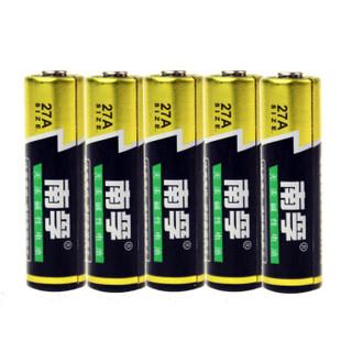 南孚(NANFU)27A12V电池5粒装 适用于门禁/门铃/遥控器/车辆防盗器/电动卷帘门等