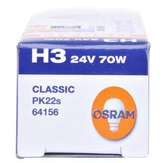 欧司朗(OSRAM) H3 24V70W 货车卡车客车 汽车灯泡 大灯灯泡 雾灯灯泡卤素灯