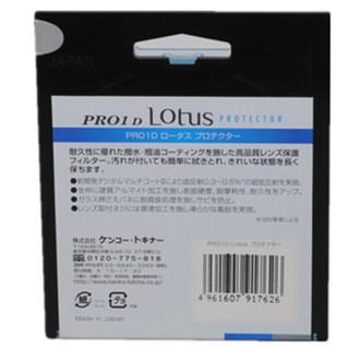 肯高(KenKo)Pro1D Lotus防水防油保护镜日本同步上市-82mm