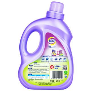 榄菊 康涤 深层去顽渍除菌洗衣液 2kg 去渍 护色 香氛