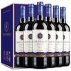 八角星 法国原瓶进口红酒 (750mL、6、箱装、13)