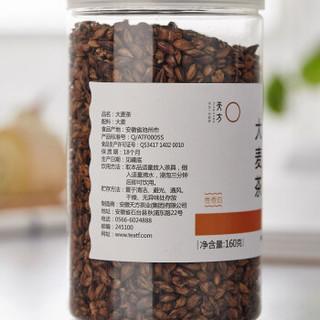 天方 茶叶 花茶 花草茶 大麦茶 160g