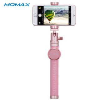 摩米士 精英蓝牙自拍杆 女神轻奢版 适用于苹果/安卓手机 90cm 玫瑰金