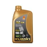 Monarch 统一 润滑油 经典A2 半合成机油 5W-30SN级 1L 汽车用品