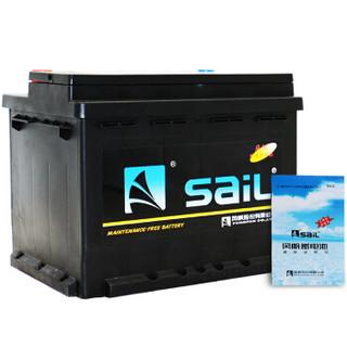 风帆(Sail)免维护汽车蓄电池 L2-400/6-QW-60大众帕萨特1.8开迪60AH电瓶 以旧换新