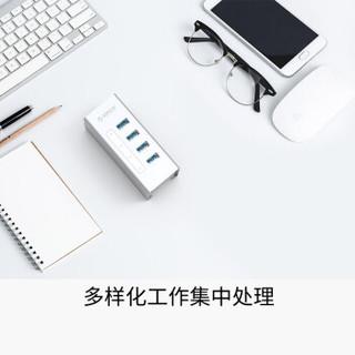 奥睿科(ORICO)USB分线器3.0HUB集线器 全铝高速苹果MACBOOK台式笔记本扩展 带电源一拖四 银色A3H4