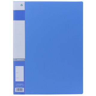 金得利(KINARY) AF602 A4单强力带插袋文件夹 蓝色