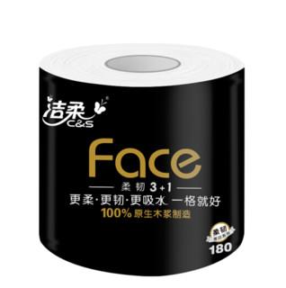 C&S 洁柔 Face系列 卷纸 4层180g*23卷