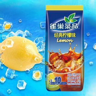 雀巢(Nestle) 经典柠檬茶 1.02kg 冰红茶柠檬红茶