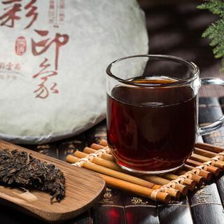 七彩云南 茶叶 普洱茶 普洱茶熟茶 七彩印象熟茶饼 357g