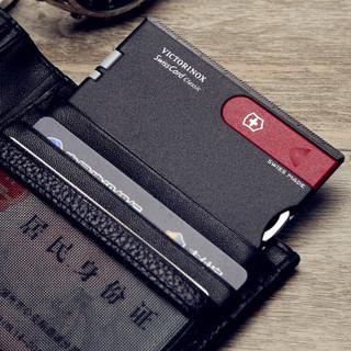 维氏VICTORINOX瑞士军刀 瑞士卡(10种功能)红黑双色防滑磨砂面0.7103