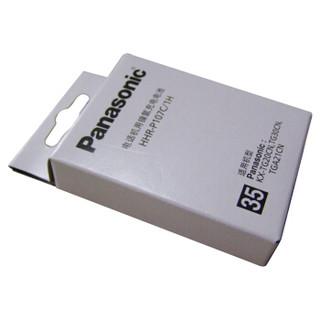 松下(Panasonic)P107镍氢充电电池组1组650mAh3.6V适用无绳电话子母机P107C/1H