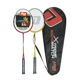 红双喜(DHS) 羽毛球拍 情侣羽毛球拍1020 对拍送拍套 赠3只羽球