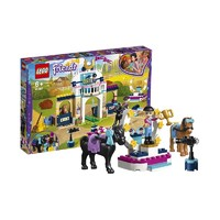 LEGO 乐高 Friends 好朋友系列 41367 斯蒂芬妮的马术大赛