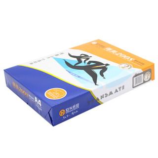 传美 2008A4 复印纸 70g 500张/包 5包/箱
