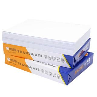 传美 2008A4 复印纸 80g 500张/包 5包/箱