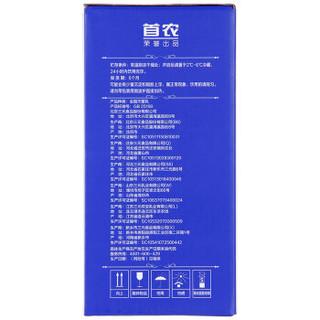 三元 极致高品质纯牛奶(全脂型)250ml*12 礼盒装