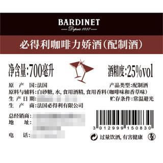 必得利(Bardinet)洋酒 咖啡 力娇酒 700ml