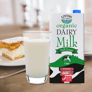 澳洲 进口牛奶 生机谷(Living Planet)有机全脂牛奶1L*6礼盒装