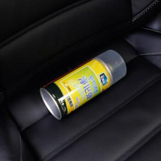 E路驰 空气消毒净化弹汽车用品汽车清洁异味祛除 (薄荷味)A-04