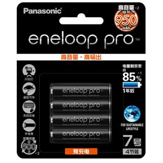 eneloop 爱乐普 4HCCA/4BW 7号 4节充电电池