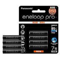需加入陪伴计划:eneloop 爱乐普 4HCCA/4BW 7号 4节充电电池