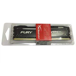 kingston 金士顿 DDR4 2666 8GB 台式机电脑内存条