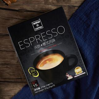 马来西亚进口 沃欧咖啡(wow coffee)3合1速溶白咖啡375g/盒(25g×15条)意式风味