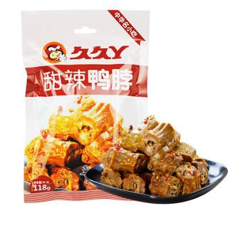 久久丫 鸭肉类卤味小吃休闲零食 甜辣鸭脖118g/袋