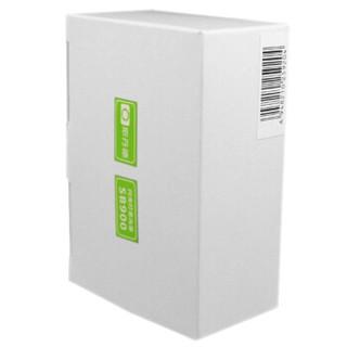 斯丹德(STD) SB900  柔光罩 DF600/DF660/800闪光灯柔光盒 佳能580ex 尼康sb900 /sb910