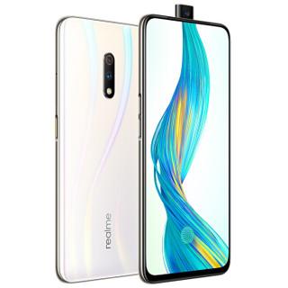 realme X 智能手机 (8GB、128GB、全网通、蒸汽白)
