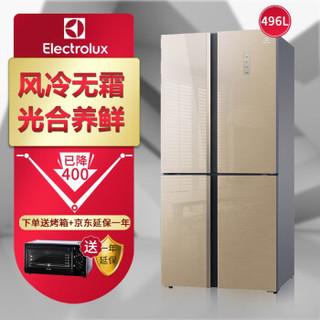 Electrolux 伊莱克斯 EQE4159GD 十字对开门冰箱 419升