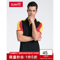Baleno 班尼路 88801136 男士POLO衫
