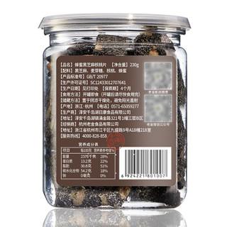 老金磨方 核桃芝麻酥 蜂蜜黑芝麻核桃片 即食芝麻糕糖片 230g