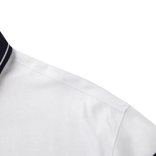 柒牌男装SEVEN 短袖T恤半袖衣服潮流韩版短袖T恤男士 112T50190 59 藏青 175