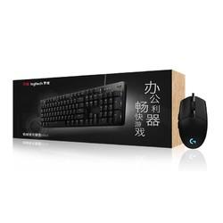 Logitech 罗技 K845 机械键盘 自主红轴+G102 鼠标+碗托 键鼠套装