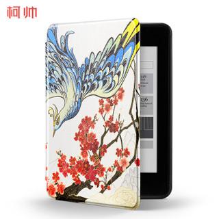 柯帅 kindle保护套 适用2018版Kindle Paperwhite4电子书阅读器 彩绘软壳款雀之恋