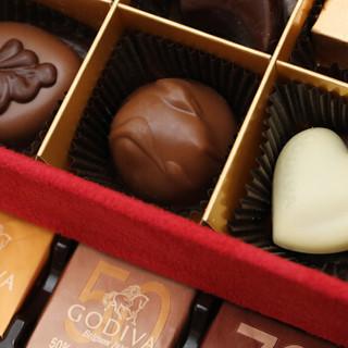 GODIVA 歌帝梵 巧克力优选礼盒 混合口味 265g 盒装